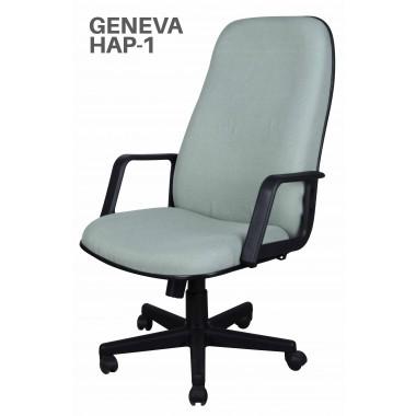 Kursi Staff/Manager UNO Geneva HAP-1 -