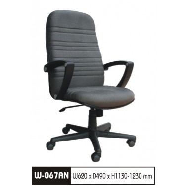 Kursi Staff/Manager Wiz W067 AN -