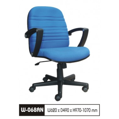 Kursi Staff/Manager Wiz W068 AN -