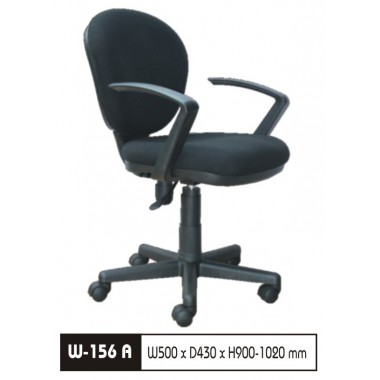 Kursi Staff/Manager Wiz W158 A -