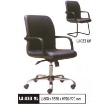 Kursi Staff/Manager Wiz W033 AC