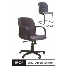 Kursi Staff/Manager Wiz W034