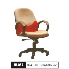 Kursi Staff/Manager Wiz W057 TC