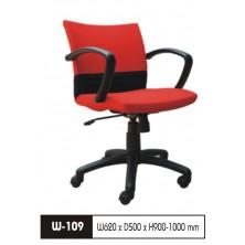 Kursi Staff/Manager Wiz W109