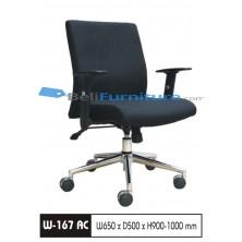 Kursi Staff/Manager Wiz W173 AC